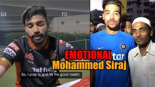 Mohammad Siraj EMOTIONAL Video on Father | Father Passes Away at 53