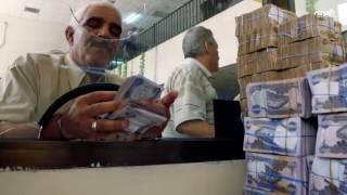 قصة البنك المركزي في الموصل