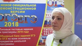 Учитель года России. Уроки мастерства