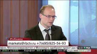 видео PRO Финансы Бизнес Инвестиции
