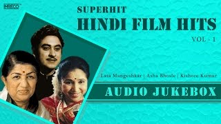 12 Best Old Hindi Film Songs | Kishore Kumar | Asha Bhosle | Lata Mangeshkar | Mohd Rafi