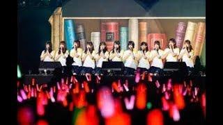 アイドルグループ・けやき坂46(通称ひらがなけやき)が10日、千葉・幕...