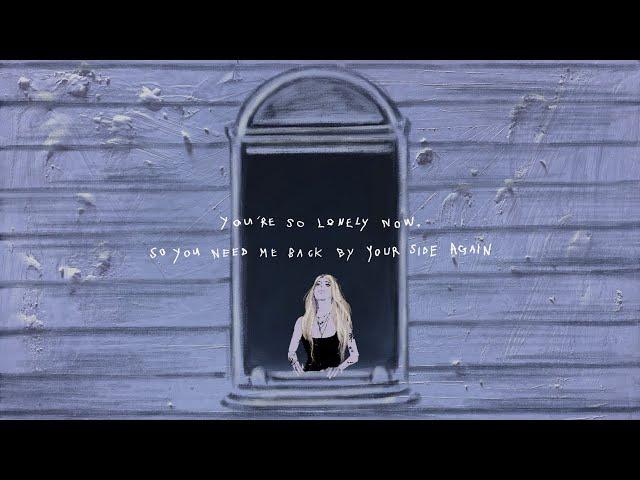 백예린 (Yerin Baek) 'You're so lonely now, so you need me back by your side again' M/V