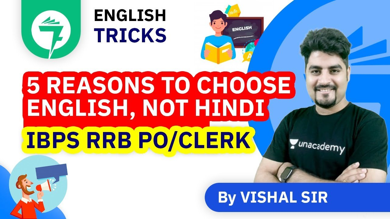 7-Minute Tricks | 5 Reasons to Choose English, not Hindi | IBPS RRB PO/Clerk | By Vishal Sir