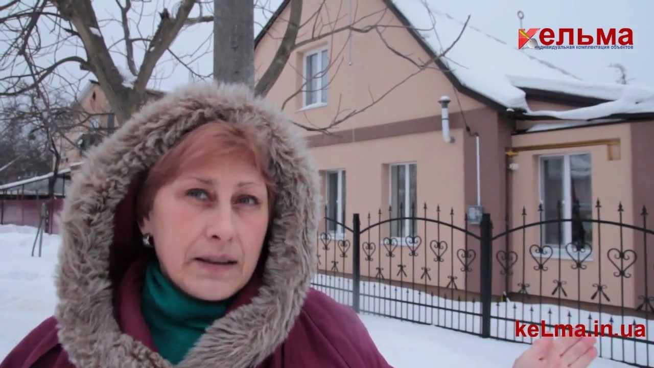 Объекты.(Утепление фасадов Харьков цены. Утепление фасадов .