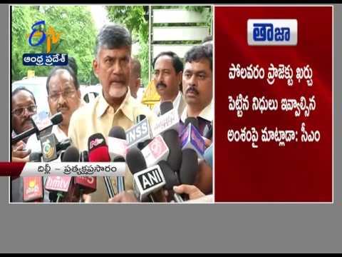 CM Chandrababu Speaks to Media at Delhi