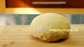 Несладкое песочное дрожжевое тесто  - Рецепт Бабушки Эммы