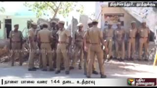 About 2000 policemen deployed for the 13th anniversary of Venkatesh Pannaiyar of Moolakkarai