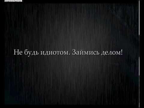 Мотивация, самомотивация, цитаты великих людей)