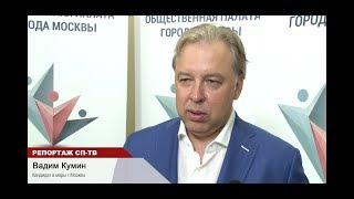 Кандидат в мэры Москвы считает российские законы излишне консервативными