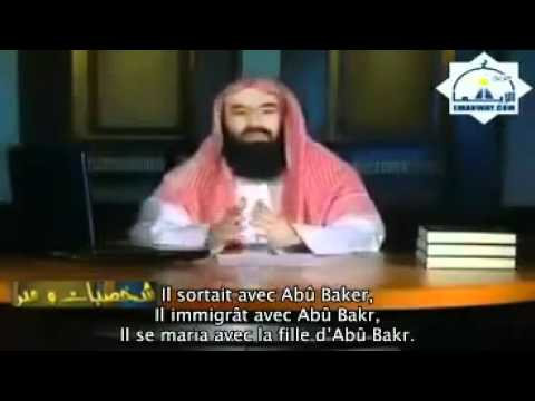 Personnalités & Moralités - ép 01 - Part 2-2 Abû Bakr As Siddîq