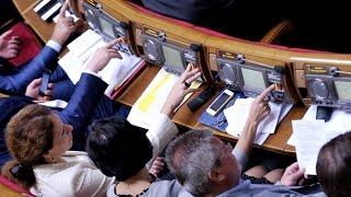 видео Рада прийняла закон про конфіскацію майна