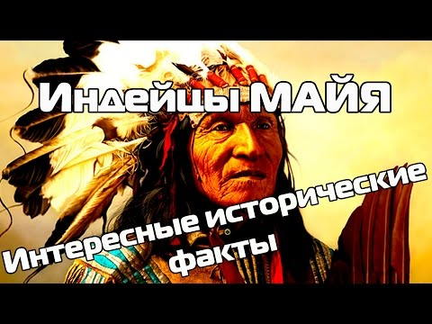 Башкирские предания и легенды - Сокровища народов мира