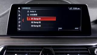 BMW 5 Series - Import Music File from USB to Vehicle Hard Disk