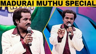 Madurai Muthu Comedy Collection | Episode 39 | Solo Performance | Asatha Povathu Yaru | மதுரை முத்து