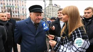 Острый репортаж с Аллой Михеевой День народного единства