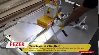 Вакуумный захват VacuBoy Mini для переноса контейнеров, коробок, мешков весом до 300 кг
