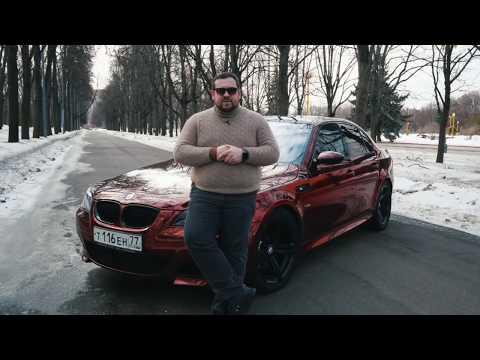 M5 ТЕНЬ   SMOTRA   ЭРИК ДАВИДЫЧ