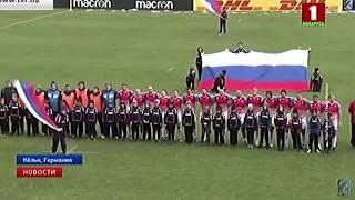 Российские регбисты спели гимн СССР и разгромили сборную Германии