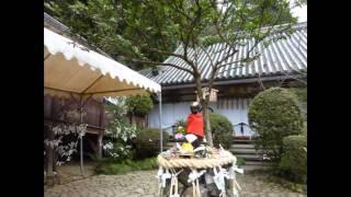 Repeat youtube video 滋賀、立木観音800段
