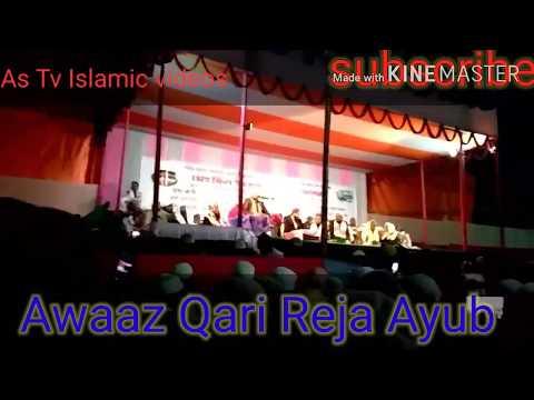 Reja Ayub 2019 Very Best Qerat