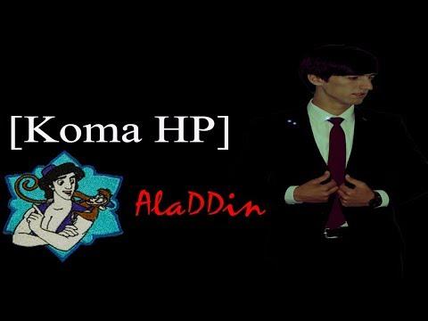 [Koma HP] - AlaDDin