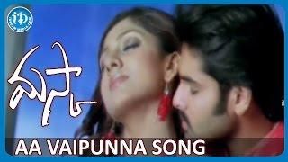 Aa Vaipunna Ee Vaipunna Video Song Maska Movie  Ram  Hansika Motwani  Sheela  Chakri
