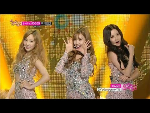 【TVPP】SNSD-TTS - 'Holler', 소녀시대-태티서 - 할라 @Show Music Core