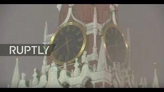 LIVE: Kremlin Clock ahead of 2018 World Cup draw
