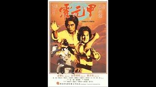 Korkusuz Şampiyon   Legend of A Fighter 1982 DVDRip Türkçe Dublaj