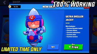 ULTRA DRILLER JACKY FOR FREE   100% WORKING TRICK TO GET ULTRA DRILLER JACKY FOR FREE   RAHUL GAMING