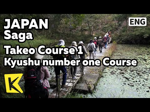 【K】Japan Travel-Saga[일본 여행-사가]규슈 올레 다케오 코스 1 일본 올레 1호 다케오/Takeo Course/Kyushu Olle/Number one