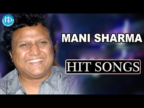 Mani Sharma All Time Hit Songs || Mani Sharma Back To Back Melody Songs