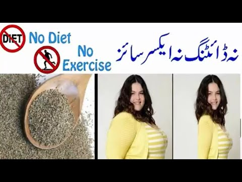 how to weight loss without exercise and diet/motapa kum krna without exercise and pcos problem solve