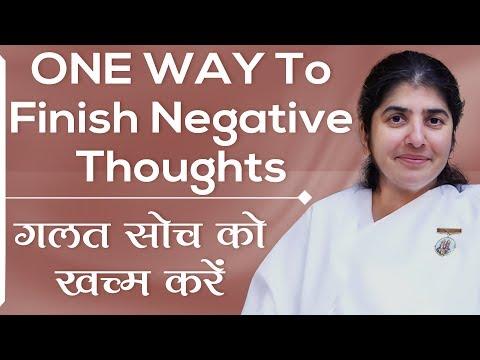 ONE WAY To Finish Negative Thoughts: Subtitles English: BK Shivani