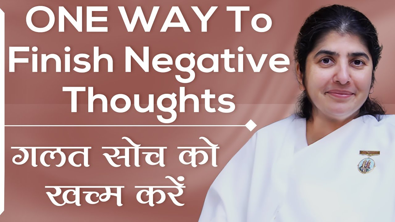 ONE WAY To Finish Negative Thoughts: BK Shivani (English Subtitles)