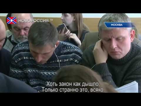 Криминальная Россия (с названиями) смотреть онлайн все серии