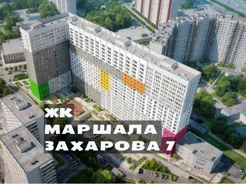 Новостройки в ЮАО Москвы -