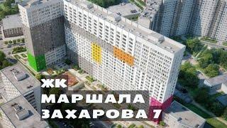 видео Экология Южного административного округа и районов ЮАО Москвы. Лучшие районы и цены на жилье в них