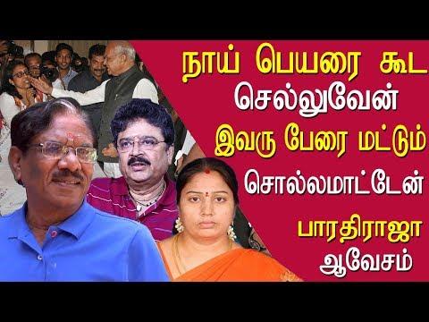 s ve shekhar facebook post, bharathiraja reaction tamil news live tamil live news tamil news redpix