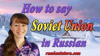 Soviet Union in Russian translation How to say Soviet Union in Russian language