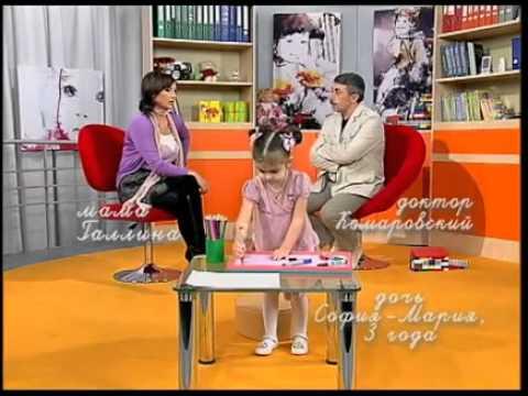 Купание младенцев - Школа доктора Комаровского - Интер