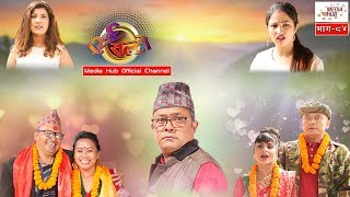 Ulto Sulto || Episode-84 || October-16-2019 || By Media Hub Official Channel