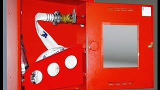 видео Шкаф пожарный (ШПК) для пожарного крана ПК и соединения пожарного рукава