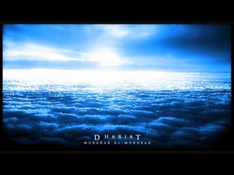 Adh-Dhariat  Mubarak al Mubarak