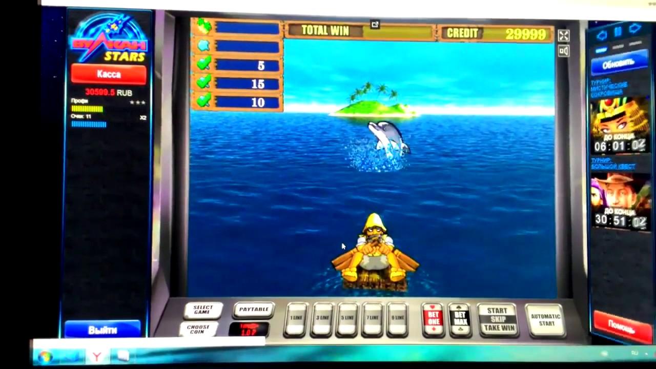 Казино Вулкан Азартные Игры Играть Онлайн | Island 2 Казино Вулкан Способ Выиграть Лучшие