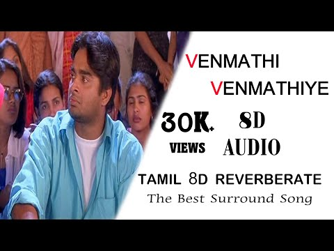 Vemmathi venmathiye | 8D Audio | Tamil 8D Audio songs | Use Headphones
