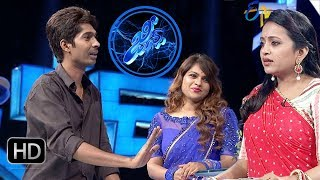 Suma's Genes – Game Show – Kathi Karthika Dhana raj – 14th Oct