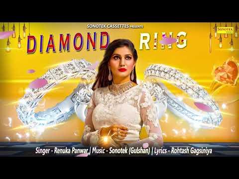 Diamond Ring   Sapna Chaudhary   Haryanvi Official Song 2018   Renuka Panwar   Maina Haryanvi