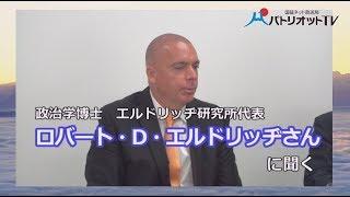日米連携強化訴えるアーミテージ・レポートについて語る【PTV:036】